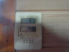 La température est autour des 4-5° dehors
